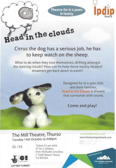 Photograph of Head In The Clouds - Fun for Small Children